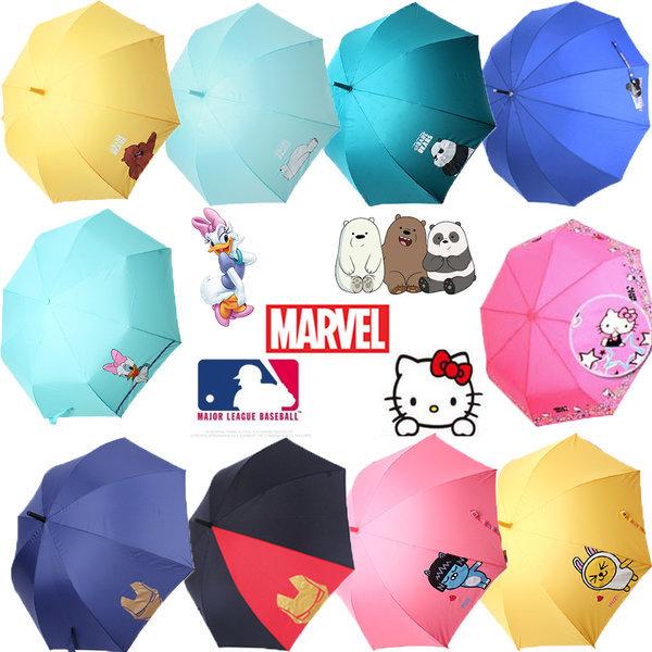 마블 카카오 MLB 우산 3단우산 장우산 아동우산 상품이미지