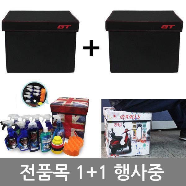 1+1트렁크정리함 박스 콘솔 차량용품 자동차용품 상품이미지