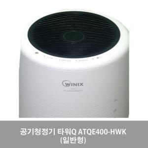 안전발송) 위닉스 AEN331-W0 공기청정기 타워 기본형