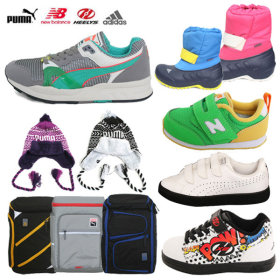 New Balance/Adidas/Kids  Sneakers/Bag/SALE