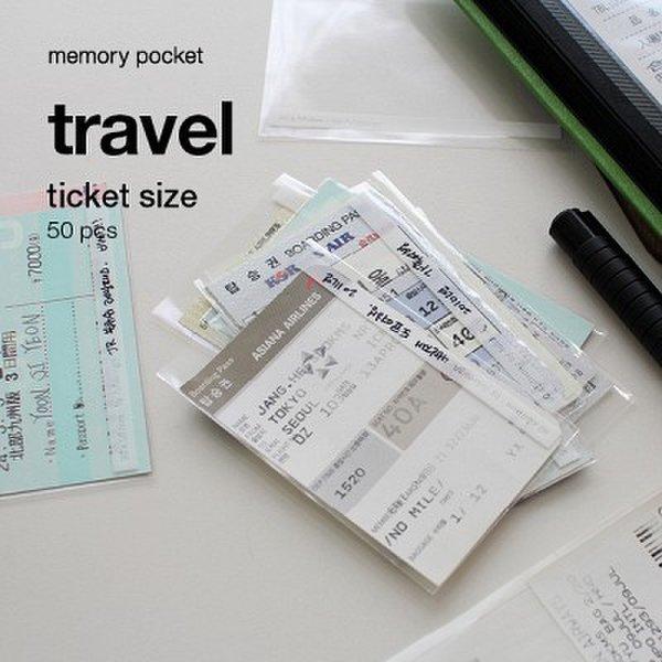 (핫트랙스) 메모리 포켓 - 여행티켓 50장 상품이미지