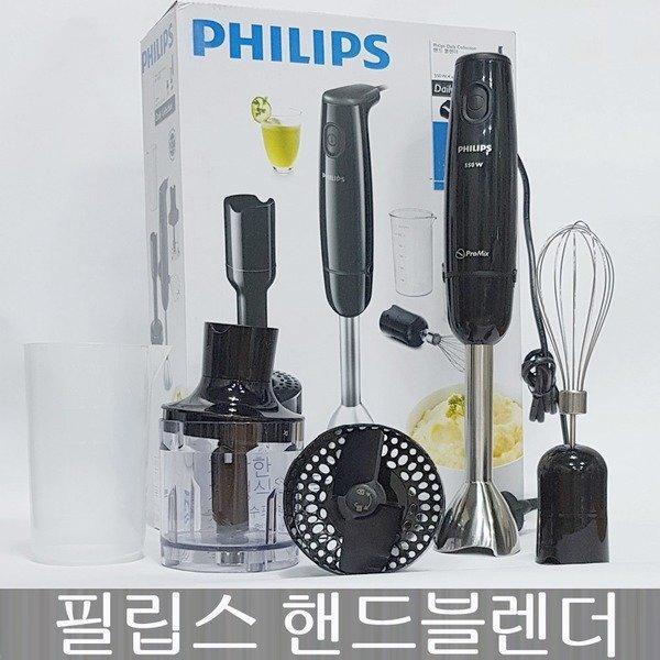 HR-1608 믹서기/핸드블렌더/미니믹서기/블렌더 상품이미지