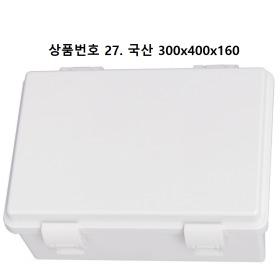 대형 하이박스 컨트롤  전기 투명 콘트롤 방수 분전함