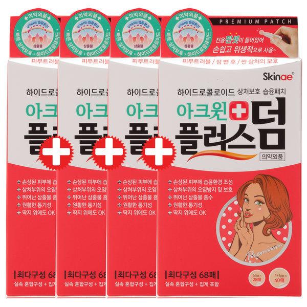 3+1  스킨애 아크윈 플러스덤 4통(272패치)/무료배송 상품이미지