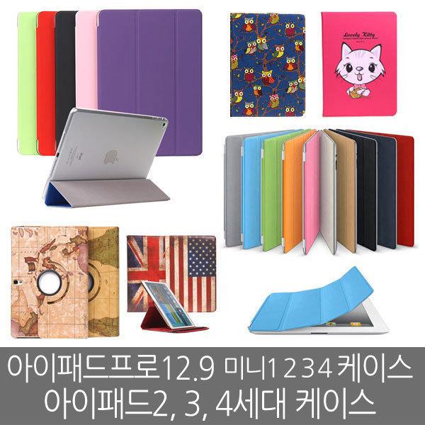 아이패드 1 2 3 4세대 미니5 프로 9.7 12.9 케이스 상품이미지
