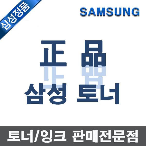 (무료배송/삼성/정품/토너) CLT-M508S (빨강) 상품이미지