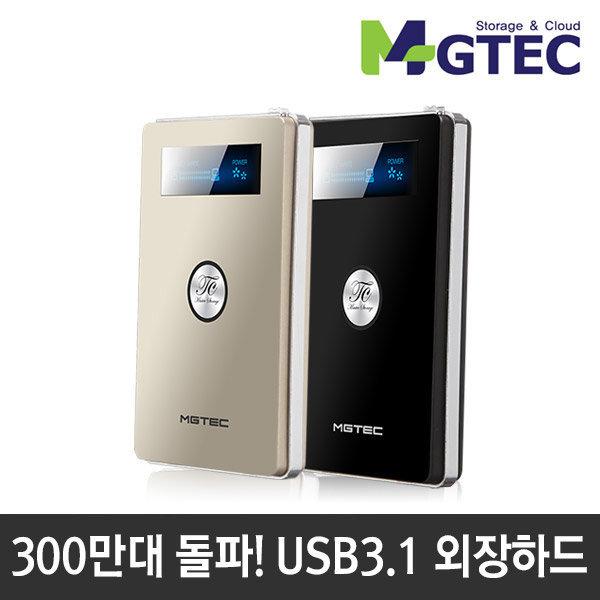 USB3.1 테란C 외장하드 1TB 골드 상품이미지