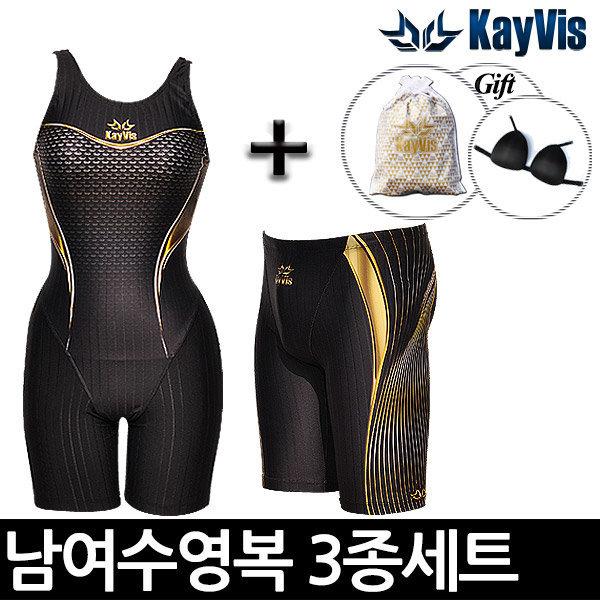 남성/여성수영복3종세트/실내/원피스/남자/5부/아레나 상품이미지