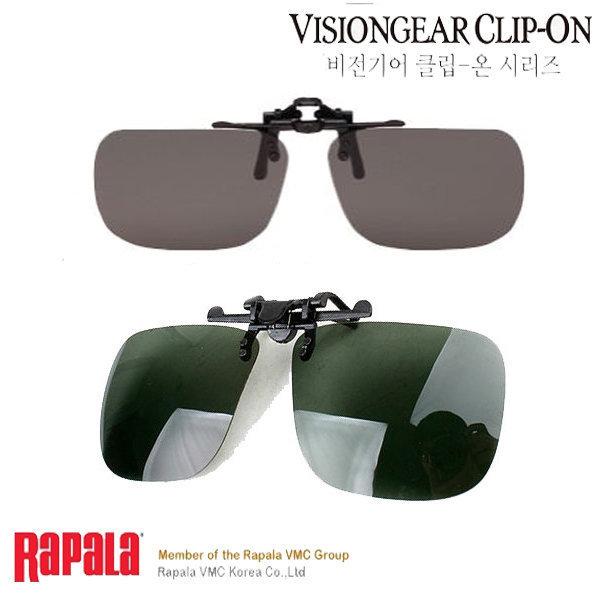만보낚시 RVG 091 비전기어 클립온 편광안경 선글라스 상품이미지