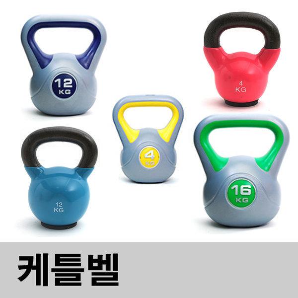 케틀벨/2~16kg/아령/덤벨/헬스기구/휘트니스/근력운동 상품이미지