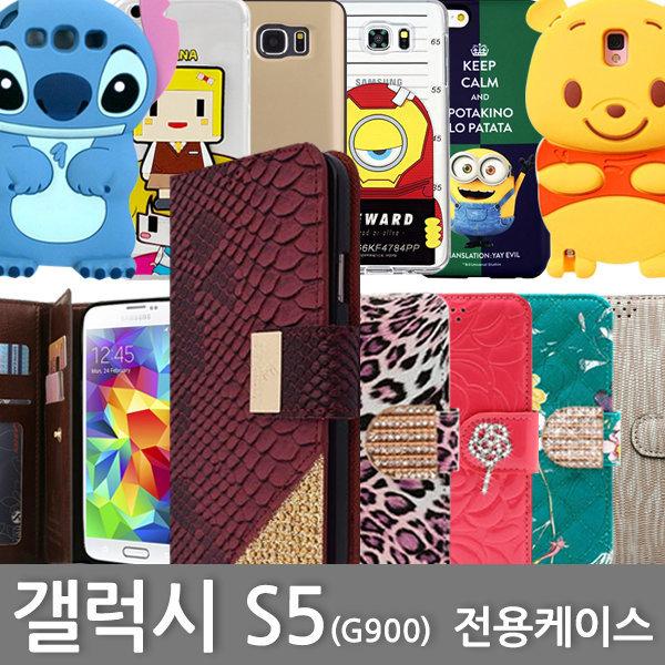 SM-G900S/K/L 갤럭시S5 전용 핸드폰 케이스/가죽/젤리 상품이미지
