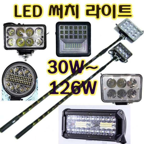 해루질장비 LED 써치라이트 서치 수중 방수 집어등 상품이미지