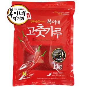 (김장)2018년 국산 햇고추가루1kg/청양/순한/고춧가루