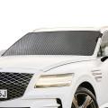 [엑스핏]국산 맞춤제작 차량용 앞유리 햇빛가리개 자동차커버