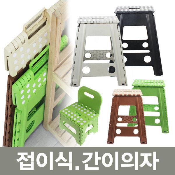 폴딩의자 접이식의자 접이의자 캠핑 플라스틱 보조 상품이미지