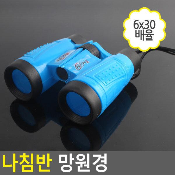 망원경 쌍안경 어린이 장난감 미니 유아 휴대용 소형 상품이미지
