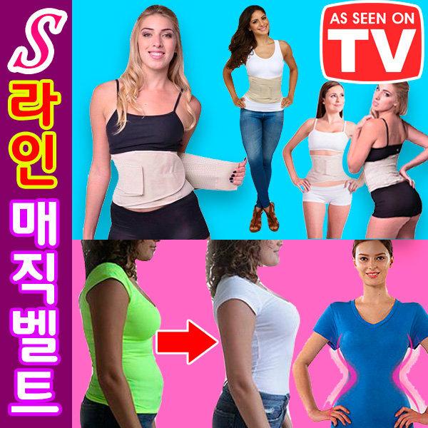 여성 보정속옷 뱃살보정 속옷 허리 복대 몸매 코르셋 상품이미지