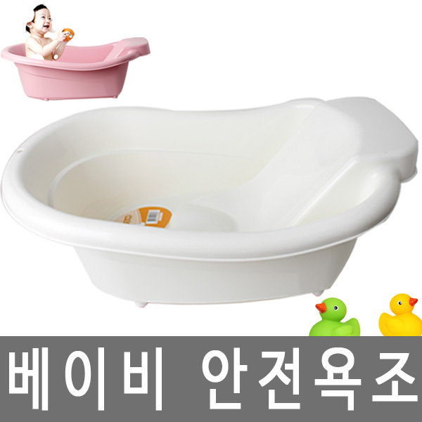 H베이비바스베이비욕조/유아욕조/신생아욕조/아기욕조 상품이미지