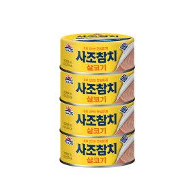(1+1)사조_살코기참치_100Gx4