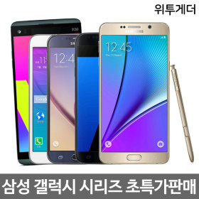 SAMSUNG Used smartphone / Galaxy / note 4 / s5 / a7 /