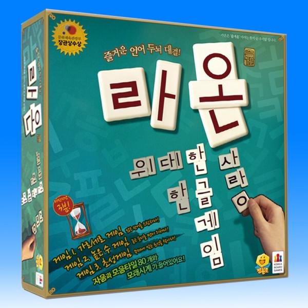 라온 한글 보드게임 최신제조판 상품이미지