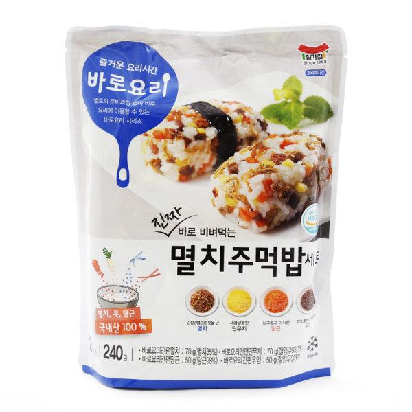 일미 바로요리멸치주먹밥세트 2인분  240G 상품이미지