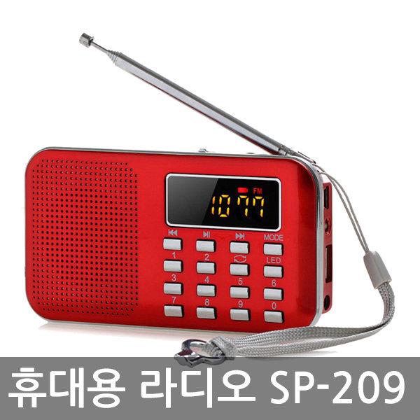 텐교 SP-209 휴대용 효도라디오 MP3 FM라디오 상품이미지