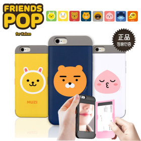 [KAKAO FRIENDS] Cell phone accessory collection / case / ring holder / USB cable /