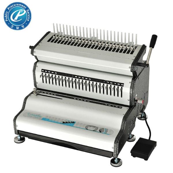 프라스틱링제본기COMBMAC COMB-240E (전동)정품사은품 상품이미지
