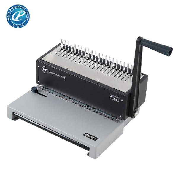 프라스틱링제본기 GBC combBind C150PRO (수동) 정품 상품이미지