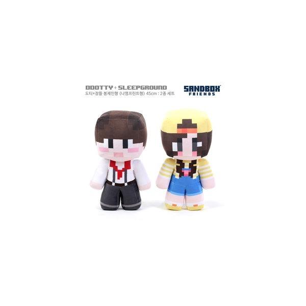 공식판매처  도티 잠뜰 봉제인형 35cm/45cm/프린트 상품이미지