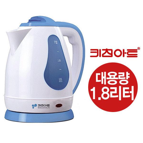 kap-5009/무전주전자/커피포트/전기주전자/전기포트 상품이미지