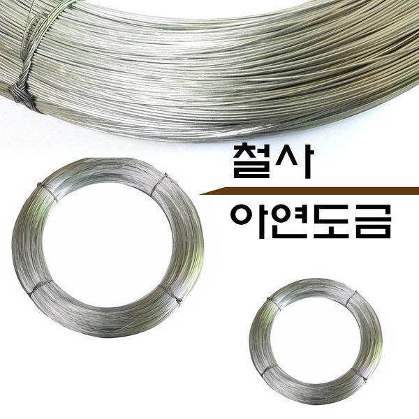 아연도철사/아연도철선/아연 도금 철사/아연도금 철선 상품이미지