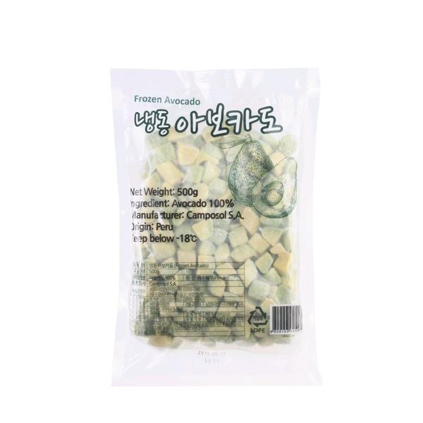 아보카도10알(170g/230g)/냉동아보카도1kg(500g 2팩) 상품이미지