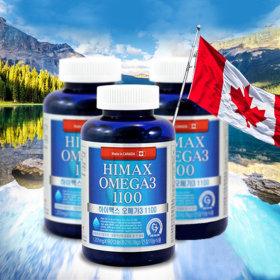 캐나다 하이맥스 오메가3 1100 고함량 6개월분 영양제