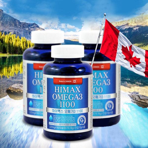 캐나다 하이맥스 오메가3 1100 고함량 6개월분 영양제 상품이미지