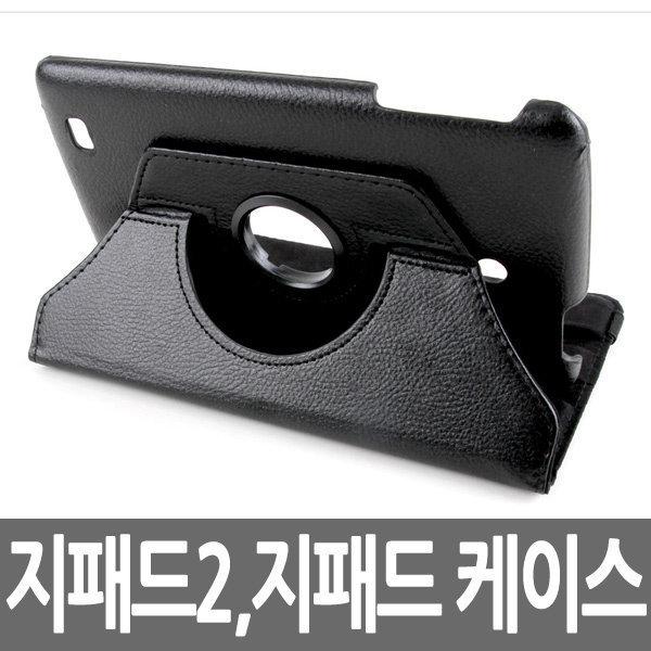 지패드 Gpad2 8.3 7.0 8.0 10.1 케이스 홈보이2 V507L 상품이미지