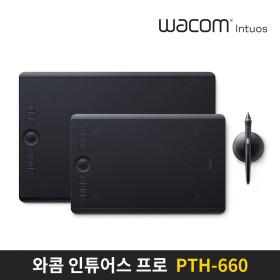 인튜어스프로 PTH-660 / 651 후속제품 와콤 중형타블렛