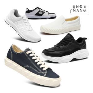 [페이퍼플레인]신발 스니커즈 커플신발 슬립온 키높이 운동화 단화