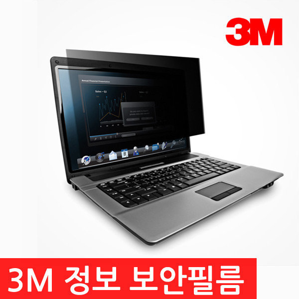 3M 24.0인치 16:9 모니터 정보보안필름/PF24.0W9 상품이미지
