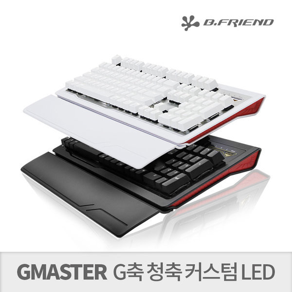 비프렌드 G마스터 G축 LED 커스텀 키보드 청축 상품이미지