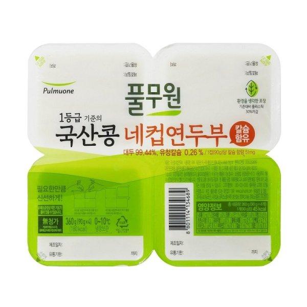 풀무원 국산콩간편한네컵연두부 360g 상품이미지