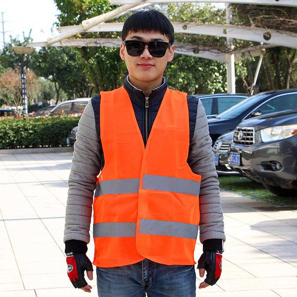 주황색 형광 안전작업복/사고예방 안전조끼 안전복 상품이미지