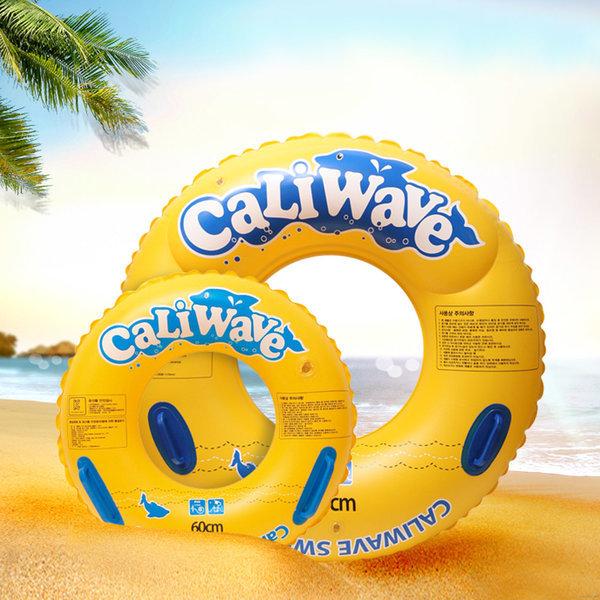캘리웨이브 물놀이 튜브 KC인증 3억보험 당일발송 상품이미지