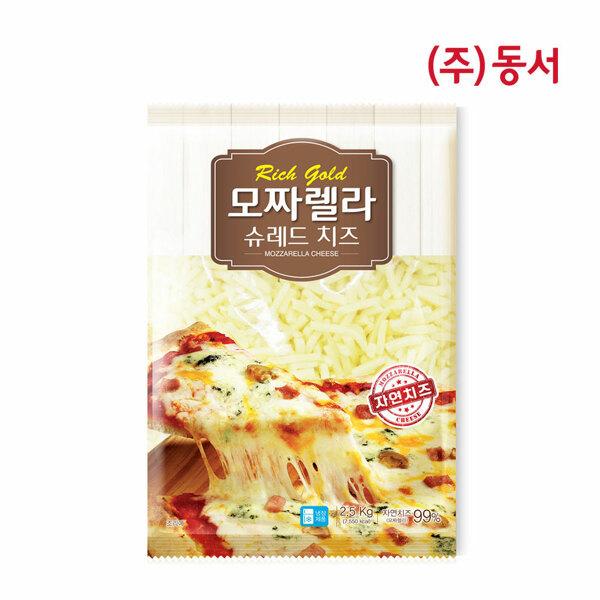 (현대Hmall)동서 리치골드 모짜렐라 슈레드 치즈 2.5kg / 피자치즈 상품이미지