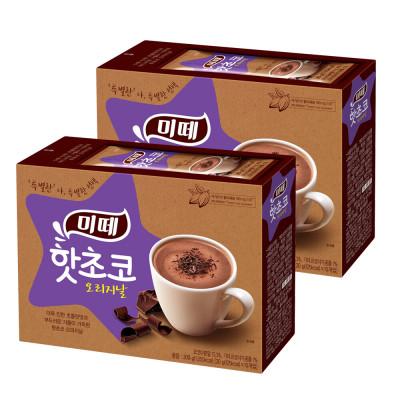 Mite/Hot Chocolate/10T/X2