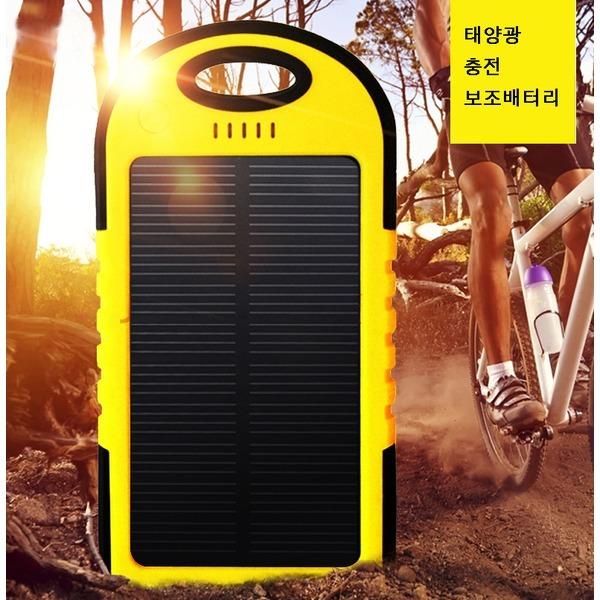 태양광충전기/휴대용배터리/보조배터리/D-144 상품이미지