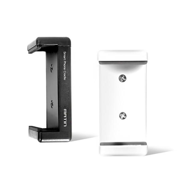 매틴 CR3 스마트폰 거치대/핸드폰 홀더/크래들 셀카봉 상품이미지