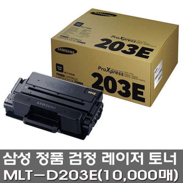 사업자전용 정품토너 MLT-D203E 3820ND 3870FW 4070FX 상품이미지