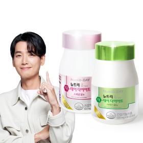 다이어트 카테킨 올뉴  4병 /총4개월분 다이어트 식품
